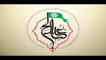 عبد صالح | از آمریكا میترسید؟