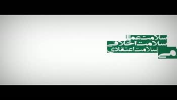 شاخصهای دولت اسلامی از نگاه امام خامنه ای
