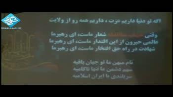 حاج مهدی سلحشور - تا همیشه - شب دوم - 92