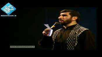 حاج مهدی سلحشور-حال قلبم لحظه ای بد لحظه خوبه-شب چهارم-92