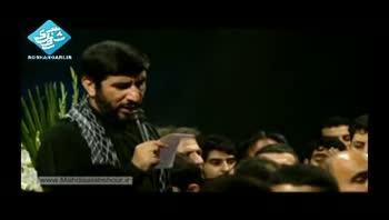 حاج مهدی سلحشور-چهره زهرایی تو-شب ششم محرم - 92