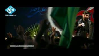 حاج مهدی سلحشور-بده اذن میدون به من-شب ششم محرم - 92