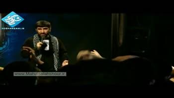 حاج مهدی سلحشور-دست و پا دارایی می زنی-روضه-شب هفتم محرم 92