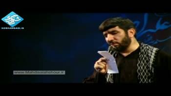 حاج مهدی سلحشور-خسته ای دیگه علی-شب هفتم محرم-92