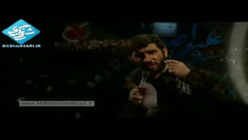 حاج مهدی سلحشور-تو نباشی خیمه هامون-شب نهم محرم-92