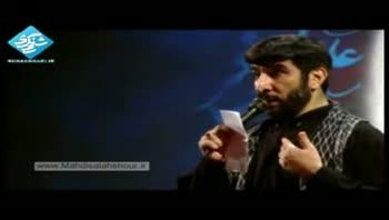حاج مهدی سلحشور-آروم جونم-شب دهم محرم-92