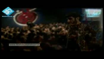 حاج مهدی سلحشور-می بوسم من-شب دهم محرم-92