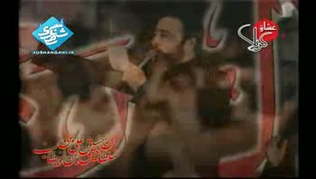 حاج سید صادق قدرتی-کربلا کوی شیون و شین-شب دهم محرم-92