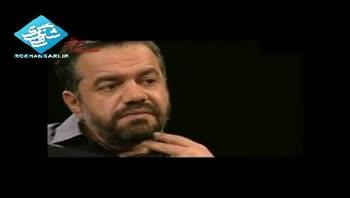 تعریف حاج محمود کریمی از محسن چاوشی