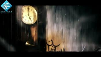 موزیک ویدیو جهان بی تو تقدیم به آقا امام زمان