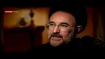اعترافات محمد خاتمی از جریانات پشت |رده سال گذشته