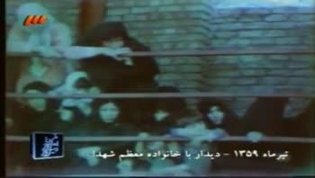 سخنرانی آتشین امام خمینی (ره) قسمت اول