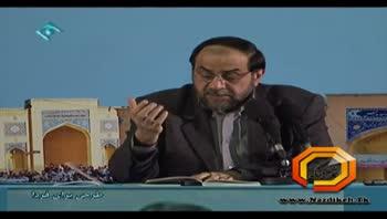 شهید مدرس و مسئولیت نمایندگان مجلس
