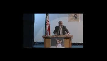 پدر شهید احمدی روشن و درد و دل های جگر سوز او