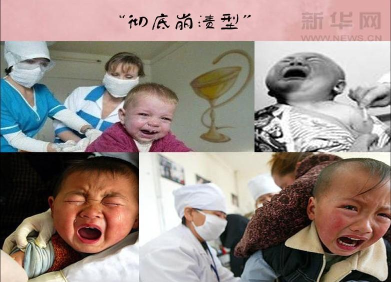 واکسن زدن به نوزاد