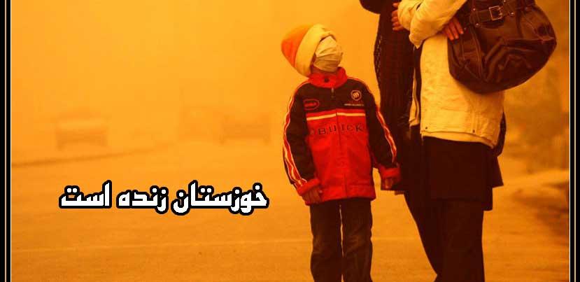 نطق جنجالی عبدالله سامری درباره گرد و خاک استان خوزستان