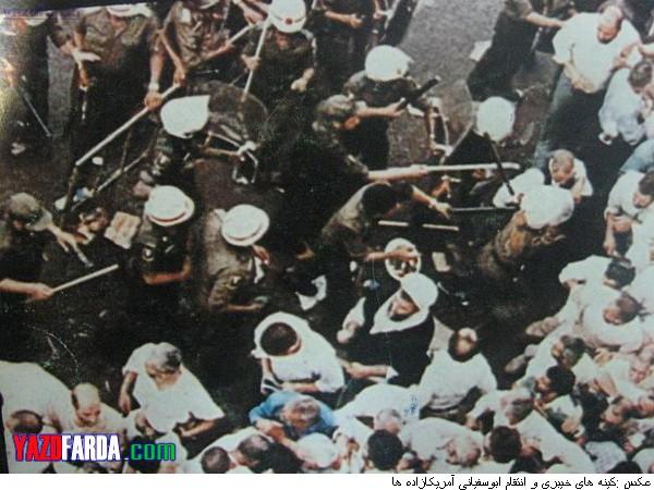 انتقام از آل سعود