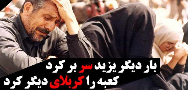مداحی حاج صادق آهنگران برای شهدای فاجعه منا