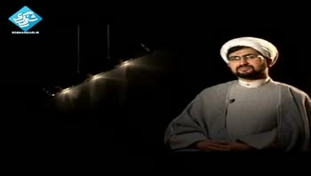 حجت الاسلام سرلک | اهمیت رفاقت