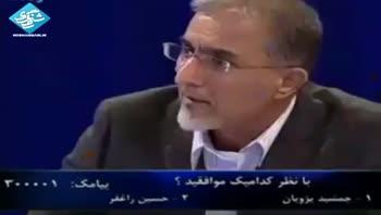 درگیری لفظی شدید در مناظره تلویزیون
