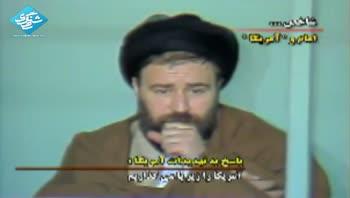 امام خمینی(ره):ما آمریکا را زیر پا میگذاریم