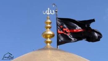 تعویض پرچم حرم سیدالشهدا(ع)