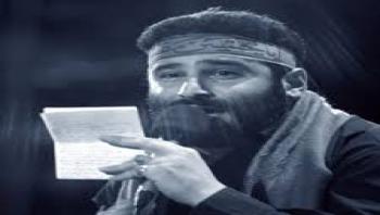 سید مهدی میرداماد-شب پنجم محرم-92