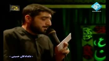 سید مجید بنی فاطمه-شب هفتم محرم-92