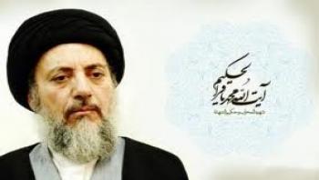مقتل خوانی آیت الله حکیم-شب هفتم محرم