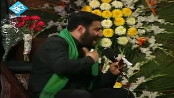 سیدمهدی میرداماد-روضه شب هشتم محرم-92