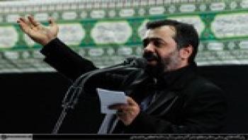 حاج محمود کریمی-شب تاسوعا حسینیه ی امام خمینی-محرم92