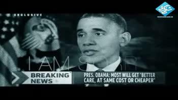 برنامه اتمی ایران محور تیزر تبلیغاتی علیه اوباما