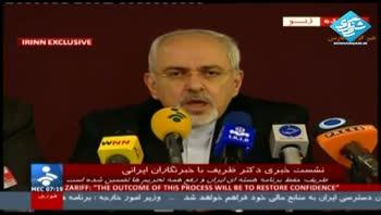 جزئیات توافق نامه میان ایران و آمریکا از زبان ظریف