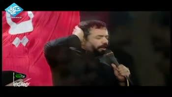 حاج محمود کریمی - دم پایانی - شب سوم محرم - 92