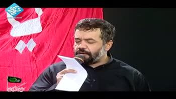 حاج محمود کریمی - چهارضرب - شب سوم محرم -92