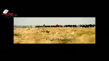 مداحی فارسی و عربی حاج میثم مطیعی پیاده روی اربعین