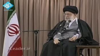 نماهنگهایی از بیانات رهبر انقلاب درباره 9 دی-قسمت اول