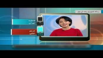 """""""سریال های ماهواره ای بر پایه روابط جنسی و خیانت است"""""""