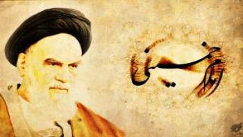 امام خمینی(ره) بت شکن زمان