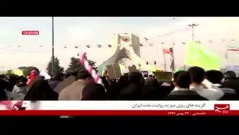 گزینه های روی میز ملت ایران