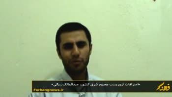ماجرای ترور احمدی نژاد از زبان ریگی