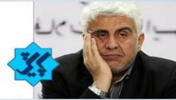 علت عزل فرهاد رهبر افشا شد