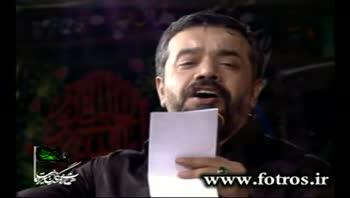 فاطمیه 92-حاج محمود کریمی | زمینه شب سوم