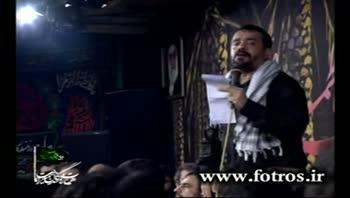 فاطمیه 92-حاج محمود کریمی   واحد شب چهارم