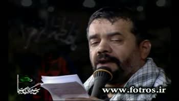 فاطمیه 92-حاج محمود کریمی   زمینه شب چهارم