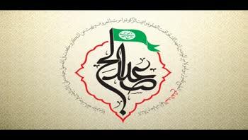 عبد صالح | درس امید