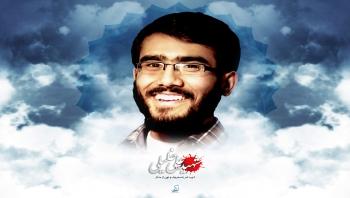 مستند دعوت   شهید علی خلیلی-قسمت 2