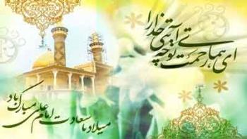 میلاد امیرالمومنین-حاج محمود کریمی-امیر ملک خدا رسیده