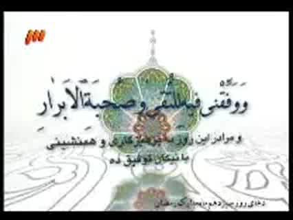 دعای روز 13 ماه رمضان