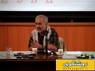 سخنرانی دکتر حسن عباسی- مقایسه برخورد دو دولت در دستگیری کماندوهای آمریکایی و انگلیسی